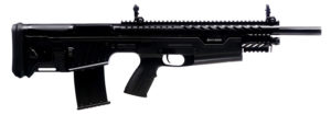online gun sales shotguns 12ga